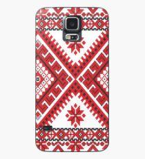 Ukraine Pattern - Ukrainian embroidery: вишивка, vyshyvka, #Ukraine #Pattern #Ukrainian #embroidery #вишивка #vyshyvka UkrainePattern #UkrainianEmbroidery #Украина Case/Skin for Samsung Galaxy