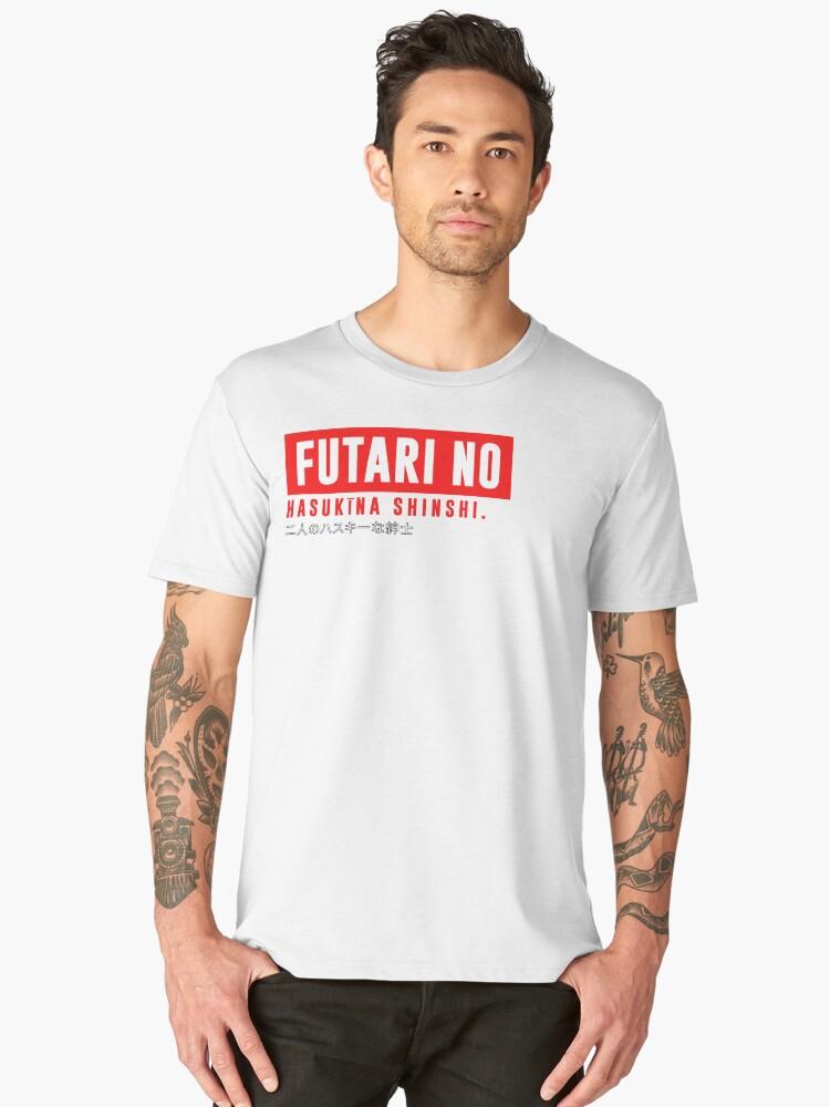 Futari no hasukīna shinshi Men's Premium T-Shirt Front