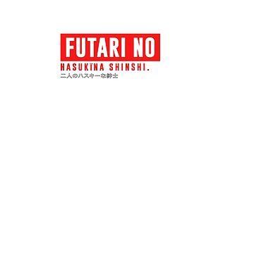 Futari no hasukīna shinshi by edwinculling