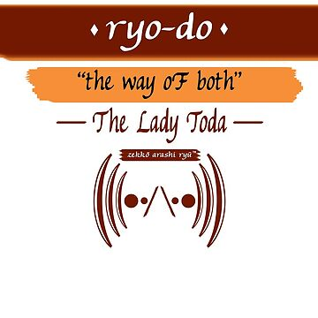 "Zekko Arashi Ryu ~ Ninpo ~ ryo-do - ""the way of both"" by zekkoarashiryu"