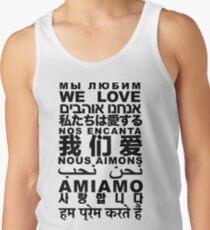 Yandhi - We Love In All Languages Tank Top