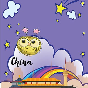 Little Yellow Owl in China Unicorn Background/ Chinese Scenery / Travel with an Owl China Chineese American by ProjectX23