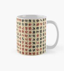 Hieroglyphs Mug