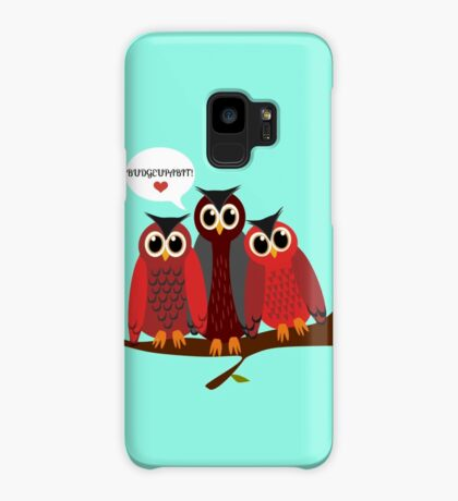 Budge up! Case/Skin for Samsung Galaxy
