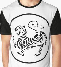 karate shotokan tigre logo Graphic T-Shirt