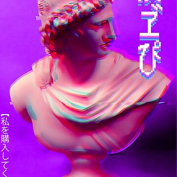 Vaporwave bust by TheMemeMachine