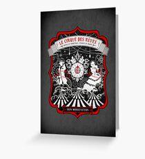Tarjeta de felicitación El circo nocturno