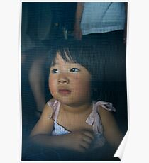Young Chinese Girl Through a Netted Door Poster