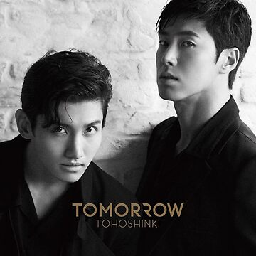 TVXQ by pookipsy