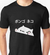 Bongo Cat Japanese Unisex T-Shirt