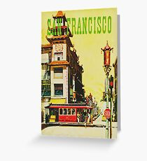 San Francisco California Chinatown Retro Vintage Travel Poster Greeting Card