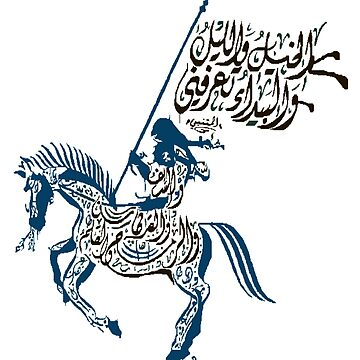 Knight designed by arabic calligraphy. by sager4ever