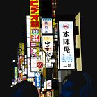 Tokyo Sounds by Nick Ford