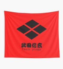 Takeda Shingen Wappen mit Namen Wandbehang