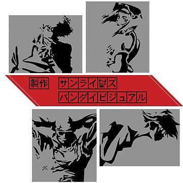 Cowboy Bebop Design / Minimal Art by moeyumi