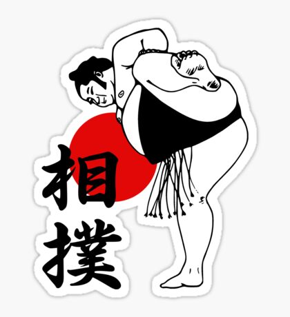 Sumo Wrestling Japanese Kanji T-shirt Sticker