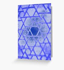 Abstract Screen Greeting Card