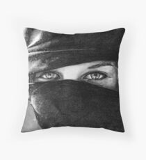 Your Eyes Floor Pillow