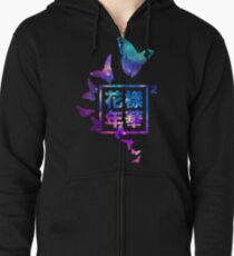 "BTS ""THE MOST BEAUTIFUL MOMENT IN LIFE"" BUTTERFLY GALAXY LOGO Zipped Hoodie"