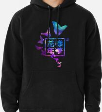 "BTS ""THE MOST BEAUTIFUL MOMENT IN LIFE"" BUTTERFLY GALAXY LOGO Pullover Hoodie"