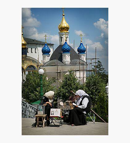 The Ladies of Pochaiv Monastery Photographic Print