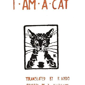 I Am A Cat Vintage Children's Picture Book by buythebook86