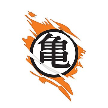 Goku Kame Symbol Ripped Design by MightyOwlDesign