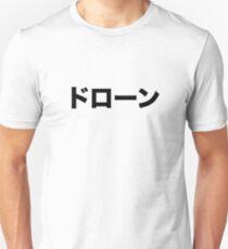 Black Drone ドロン Slim Fit T-Shirt