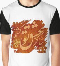 Bia Kaz Eshghe To... Graphic T-Shirt