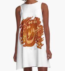 Bia Kaz Eshghe To... A-Line Dress
