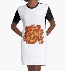 Bia Kaz Eshghe To... Graphic T-Shirt Dress