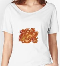Bia Kaz Eshghe To... Relaxed Fit T-Shirt