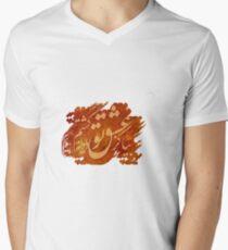 Bia Kaz Eshghe To... V-Neck T-Shirt
