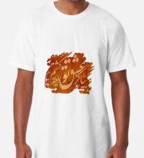 Bia Kaz Eshghe To... Long T-Shirt