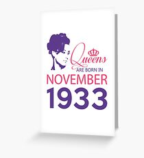 It's My Birthday 85. Made In November 1933. 1933 Gift Ideas. Greeting Card