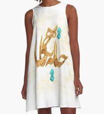 Jana Be Negahi A-Line Dress