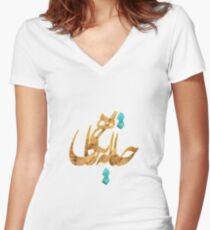 Jana Be Negahi Fitted V-Neck T-Shirt