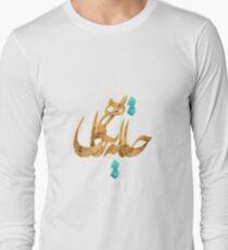 Jana Be Negahi Long Sleeve T-Shirt