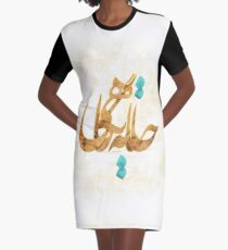 Jana Be Negahi Graphic T-Shirt Dress