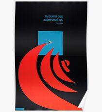"""""""Wir erleuchteten die Morgendämmerung der Weltraumzeit"""" Sowjetische Weltraumpropaganda, 1972, Grafik von V. Karakashev Poster"""