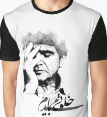 Kalvati Mibayadam - Shajarian Vector Graphic T-Shirt
