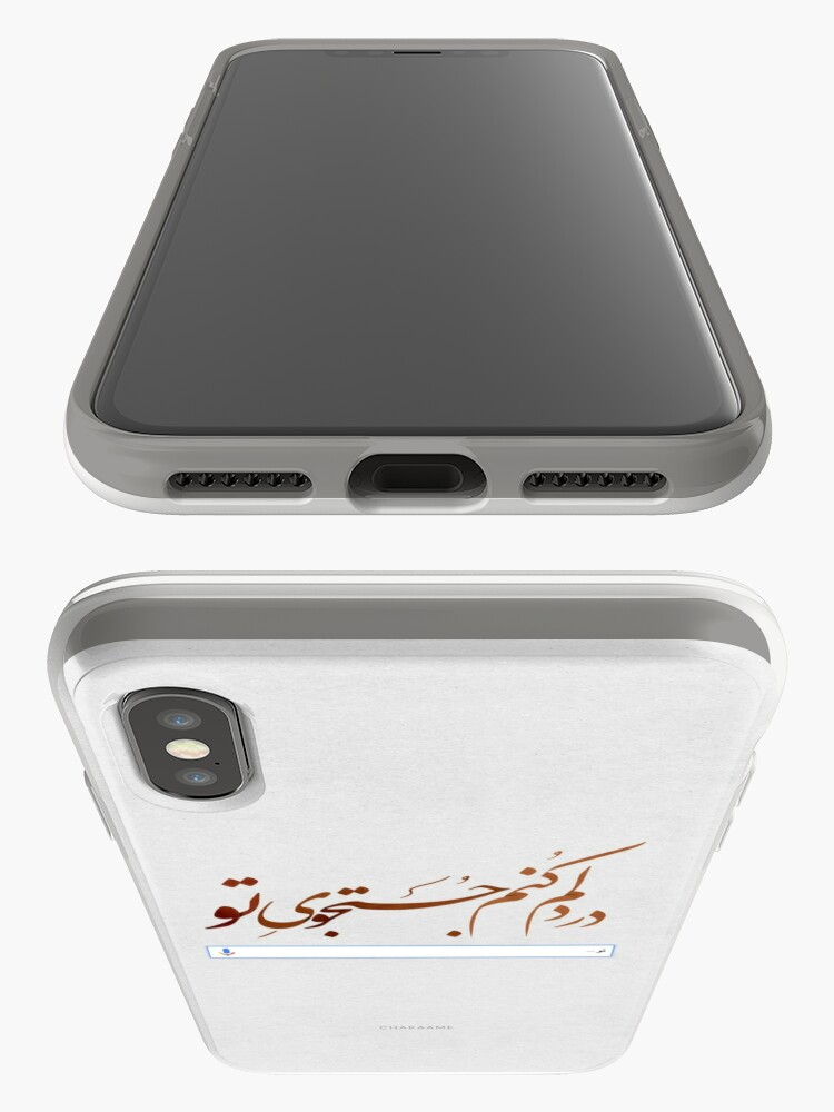 Alternate view of Jostojooye To (Find You) iPhone Case & Cover