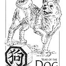 Chinese Zodiac - the Dog by Stephanie Smith