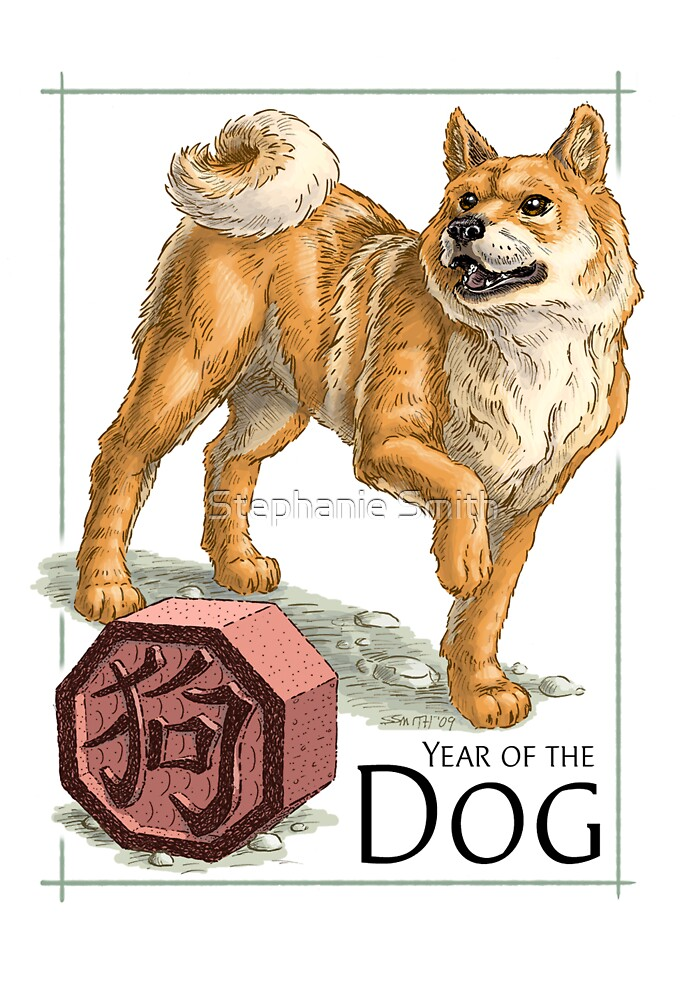 chinese zodiac card year of the dog by stephanie smith redbubble. Black Bedroom Furniture Sets. Home Design Ideas