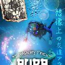 Aura: My Imaginary Friend by Bob Bello