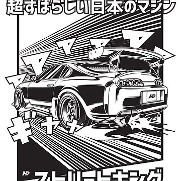 Supra Manga (Black Print) by hafisdesign