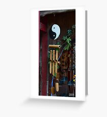 Tai Chi Yin Yang Bamboo Wind Chime Greeting Card
