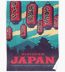 Japan Travel Tourism Japanese Castle Mt Fuji Lantern - Blue Poster