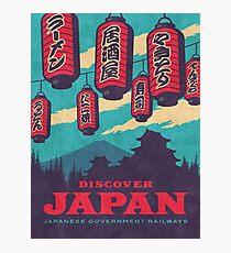 Japan Travel Tourism Japanese Castle Mt Fuji Lantern - Blue Photographic Print