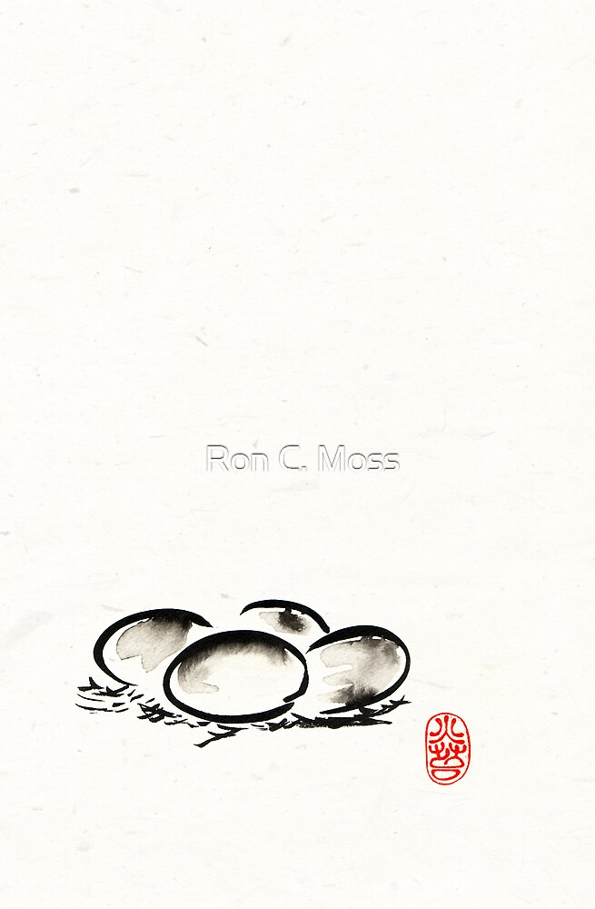 Nest by Ron C. Moss